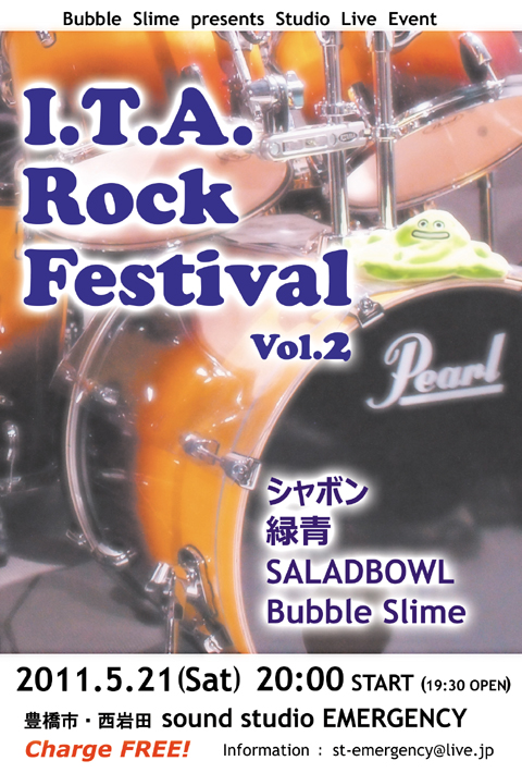 I.T.A Rock Fes. Vol.2
