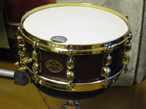 My Snare